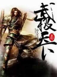 Мир боевых искусств / Martial World