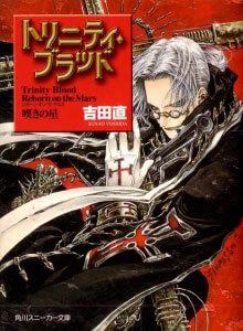 Кровь Триединства / Trinity Blood читать ранобэ