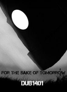 Во имя завтрашнего дня