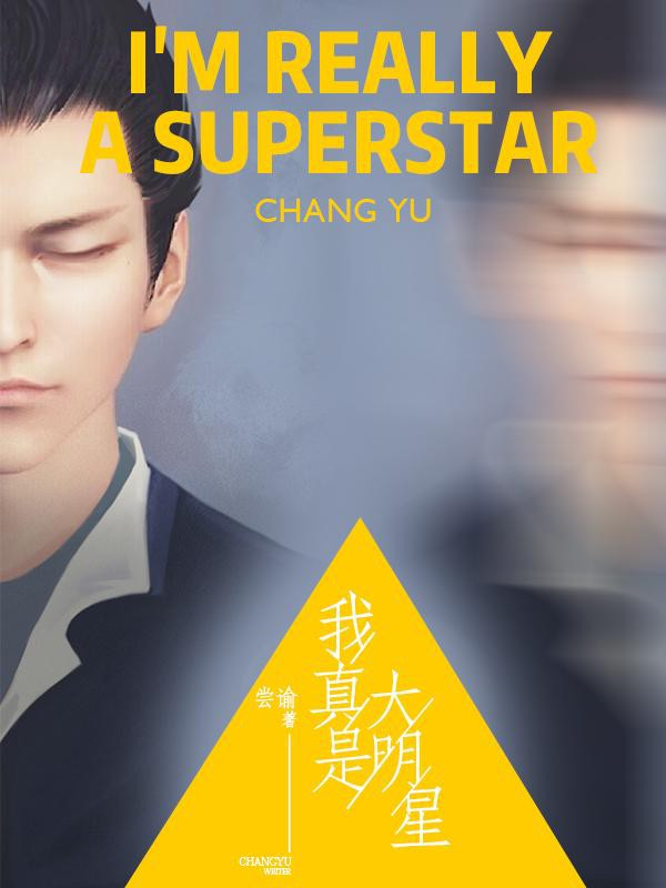 Я стану суперзвездой / I'm Really a Superstar читать ранобэ