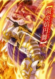Рыцарь-скелет в ином мире / Skeleton Knight, in Another World читать ранобэ