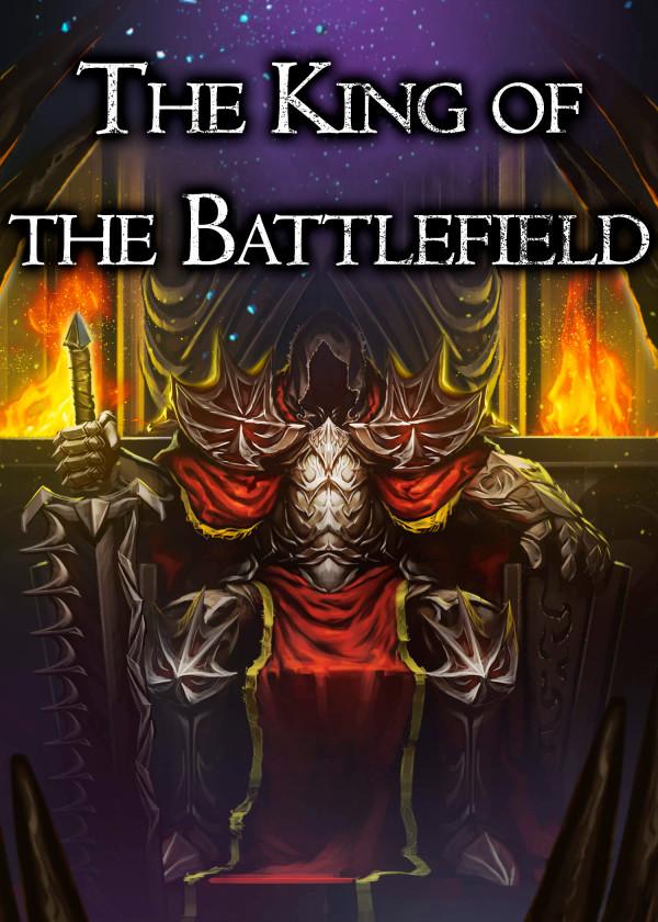 Король поля битвы / The King of the Battlefield читать ранобэ