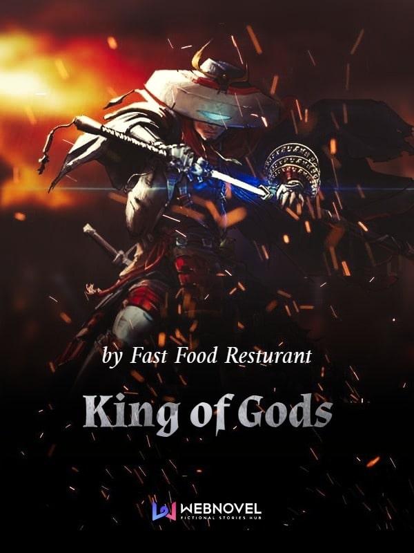 Верховный бог / King of Gods читать ранобэ